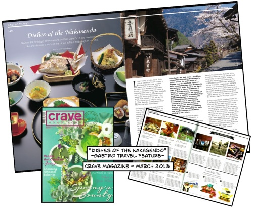 li meng de bakker crave magazine gastro travel walk japan nakasendo